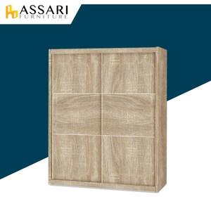 ASSARI-海勒4尺推門衣櫃(寬120x深58x高200cm)梧桐