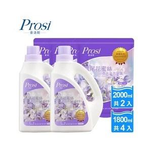 【普洛斯Prosi】鳶尾花蜜絲香水洗衣凝露x2罐+補充包x4