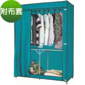【頂堅】寬125公分(攜帶型折疊式)鐵管吊衣櫥/吊衣架-附布套4色可選綠色
