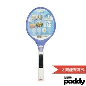 PADDY台菱牌 太陽能充電式 小黑蚊電蚊拍 APD-C5