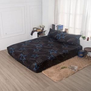【夢工場】 繁星排序棉感絨床包枕套組-加大