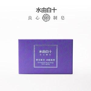 【水由白十】神奇紫雲 逆齡肌密(偏乾膚質)
