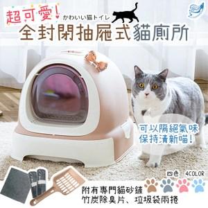【Effect】全封閉抽屜式貓廁所(贈貓砂鏟/除臭片/垃圾袋)藍色