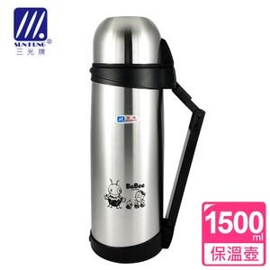 【三光牌】名典雙層不鏽鋼真空保溫壺 1.5L(D-1500)