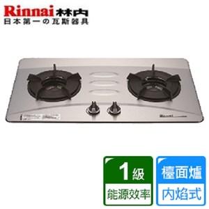 【林內】高效率內焰爐頭不鏽鋼二口檯面式瓦斯爐(RB-201SN)-桶裝瓦斯