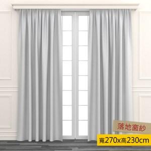 HOLA 素色平紋落地窗紗 270x230cm 白