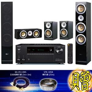 ONKYO TX-NR595+QX900五聲道劇院