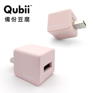 Qubii 蘋果MFi認證 自動備份豆腐頭粉色