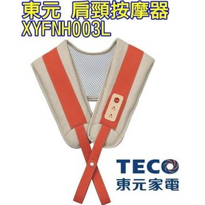 TECO 東元 肩頸按摩器 XYFNH003L