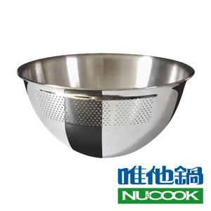 【VitaCraft 唯他鍋】Nu Cook 不鏽鋼多功能洗滌盆24c