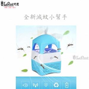 LED USB 滅蚊燈天空藍