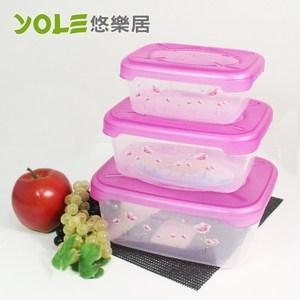 【YOLE悠樂居】食物密封保鮮盒-3件組 #1126036
