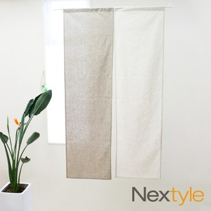 【NEXT】日製手作系-奈良輕極簡原色門簾