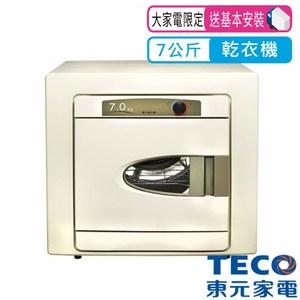 【TECO東元】7公斤不鏽鋼乾衣機(QD7551NA)