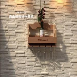 【悠家居Regal】台灣製3D立體防撞吸音泡棉壁貼磚-板岩白(4片)60x30cm