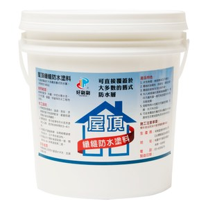 [好唰刷] 屋頂纖維防水塗料/5kg -3入百合白 纖維配方增加防水功效抗地震