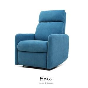 【obis】Ezic單人無段式功能沙發/躺椅/休閒椅/美甲椅藍布