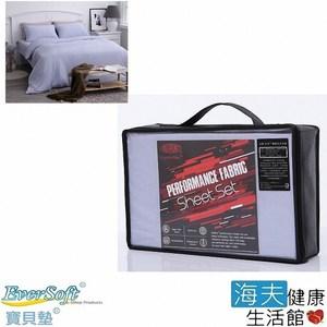 【海夫】EverSoft 機能性床包組-雙人標準150x190/海洋藍