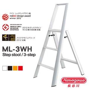 【長谷川Hasegawa設計好梯】Lucnao設計傢俱梯三階白色(79CM)