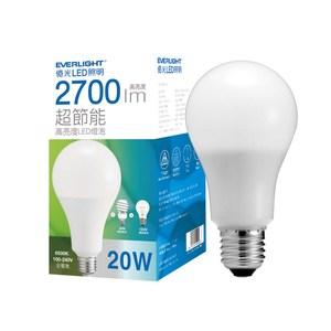 億光20W超節能LED燈泡 球泡燈 白光