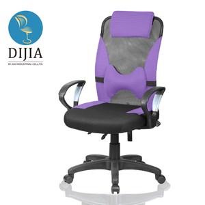 【DIJIA】貝多芬D型電腦椅/辦公椅(三色任選)紫