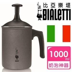 【BIALETTI】雙層手打奶泡杯-6杯份(奶泡神器)