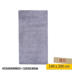 HOLA 達芬防蟎抗菌地毯 140x200cm 灰色