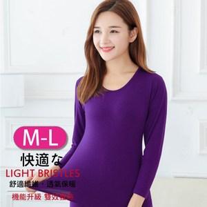 【G+居家】輕磨毛暖暖發熱衣(圓領_女款) M-L亮紫