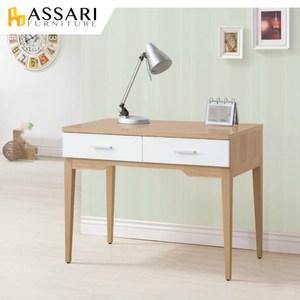 ASSARI-金詩涵二抽書桌(寬100x深60x高79cm)