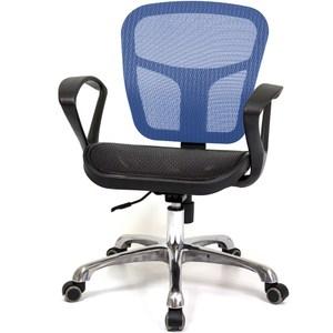 aaronation愛倫國度 全網布造型扶手辦公椅 i-RS-170N藍