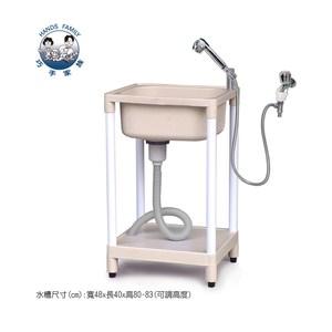 小型洗衣水槽(附手持式二段蓮蓬頭及軟管安裝套組) F48-B