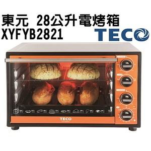 TECO東元28L電烤箱XYFYB2821