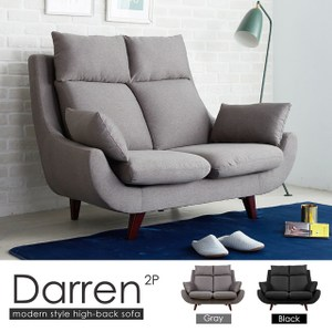 【obis】德綸現代風高背機能雙人沙發-2色灰色