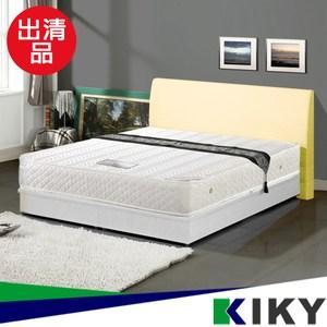 庫存品出清-【KIKY】靚麗漾彩單人3尺床頭片(黃色)