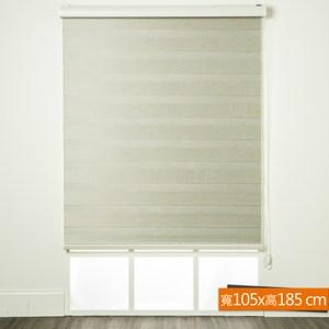 韓國珠鍊可調光遮光捲簾 米色款 寬105x高185cm