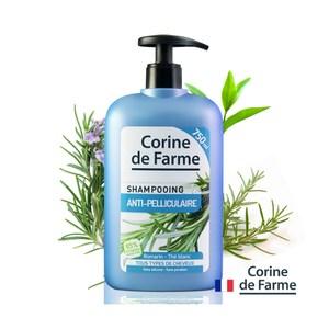法國黎之芙迷迭香白茶抗屑洗髮乳750ml