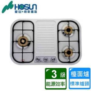 【豪山】ST-3139歐化檯面爐(不鏽鋼)-桶裝瓦斯