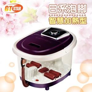 GTSTAR—日本櫻花紫款智慧加熱泡腳機