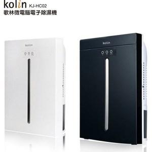 Kolin 歌林 微電腦電子除濕機 KJ-HC02(適用於1~4坪) (混款隨機)