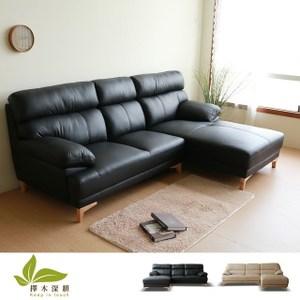 【擇木深耕】麗水L型真皮沙發-獨立筒版(兩色.左右型可選)淺咖啡左型