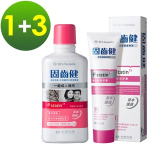 台塑生醫抗酸冷-口腔護理牙齒保健4件組成人漱口水*1+抗酸冷牙膏*3