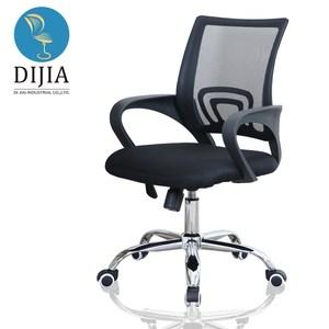 【DIJIA】普羅電鍍腳辦公椅/電腦椅(黑)