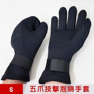 【輝武】加厚泡綿+潛水布-武術招式應用/拳擊打沙包/機車手套-S