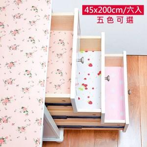 【媽媽咪呀】日本熱銷防潮抽屜櫥櫃墊-平面款(45x200cm 六入)白底藍波點