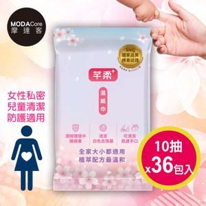 摩達客-芊柔PLUS清除腸病毒+抗白色念珠菌濕紙巾10抽隨身包*36包