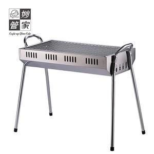 【妙管家】特級不鏽鋼烤肉爐 HKR-55