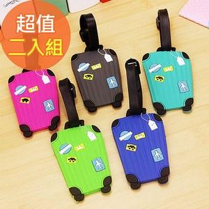 【韓版】Q版行李吊牌-行李箱款(二入組)-藍+玫紅