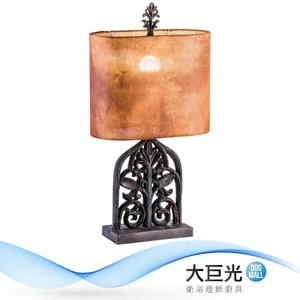 【大巨光】古典風檯燈(BM-22221)