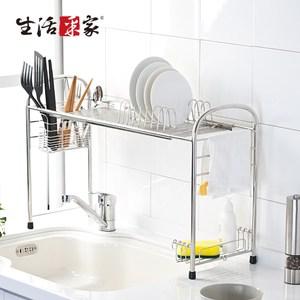 【生活采家】台灣製304不鏽鋼廚房經典跨海大橋伸縮瀝水架(#27007)