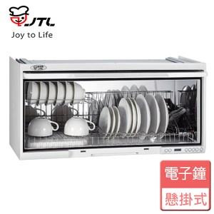 【喜特麗】懸掛式電子鐘烘碗機(無臭氧)白色JT-3680 - 80公分